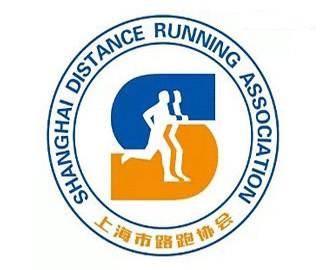 上海市路跑协会标志