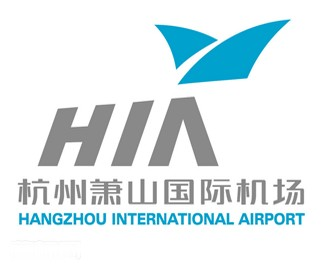 杭州萧山机场标志设计