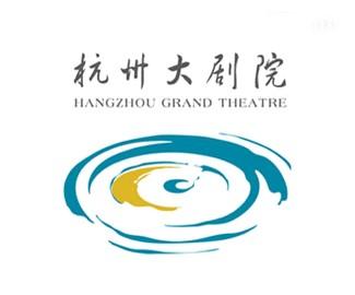 杭州大剧院标志欣赏