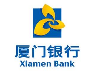 厦门银行标志欣赏