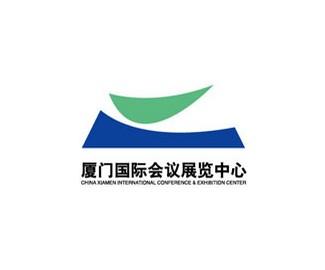 厦门国际会展中心标志