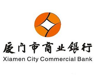 厦门市商业银行标志logo
