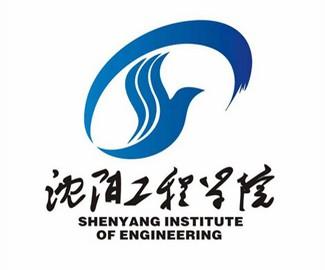沈阳工程学院校标志