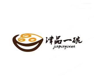 天津津品一碗餐饮标志设计